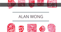 Preview of alanwong.ca