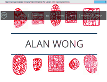 Tablet Preview of alanwong.ca